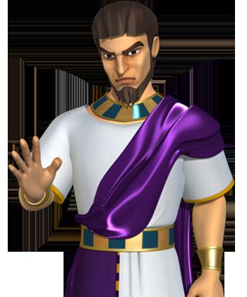 Цар Єрихону