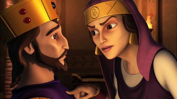 Ірод арештовує Івана Хрестителя