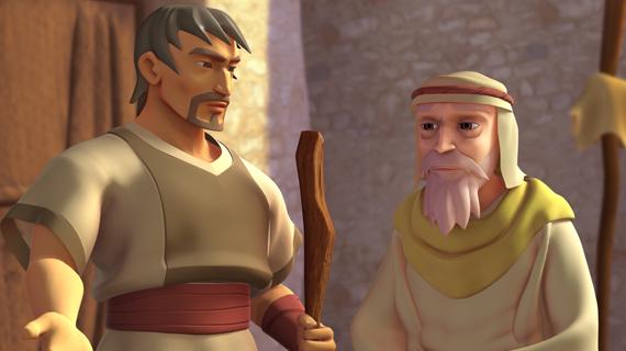 Есей представя Елиав